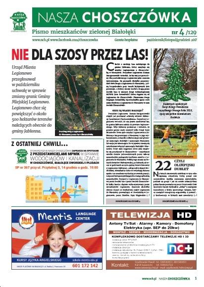 Choszczowka_duza