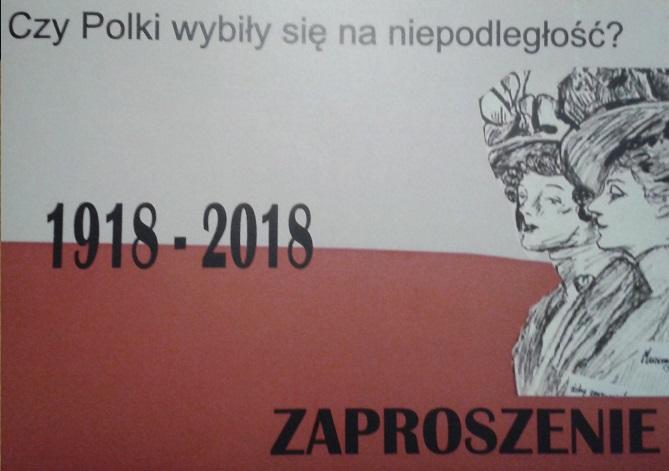 Konferencja_2018